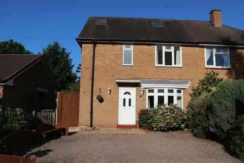 4 bedroom semi-detached house to rent - Broomfields Close, Solihull