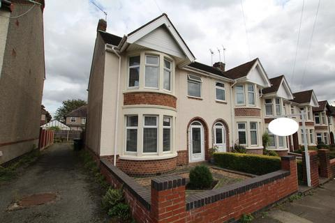 3 bedroom end of terrace house for sale - Seneschal Road, Coventry