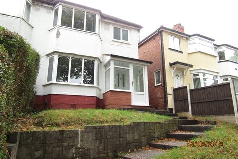 3 bedroom semi-detached house to rent - Fowlmere Road, Great Barr, B42