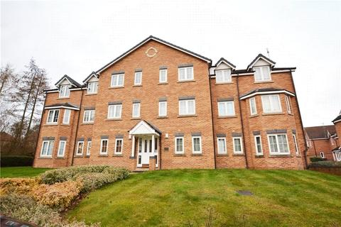 2 bedroom apartment for sale - Pennyfield Close, Meanwood, Leeds, West Yorkshire