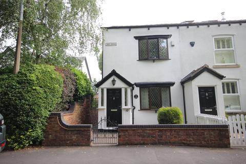 2 bedroom end of terrace house to rent - Roe Green, Worsley