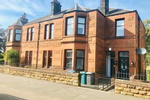 2 bedroom flat for sale - Cumbernauld Road, Stepps, Glasgow, G33 6EZ