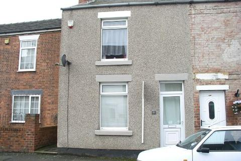 2 bedroom end of terrace house for sale - New Street, Morton