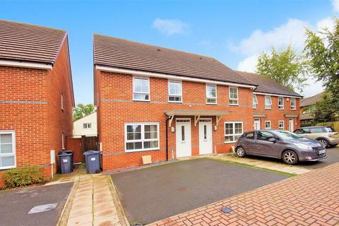 3 bedroom semi-detached house for sale - Heathside Drive, Kings Norton, Birmingham *SHARED OWNERSHIP*