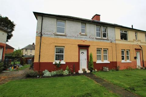 2 bedroom flat to rent - Farm Road, Hamilton