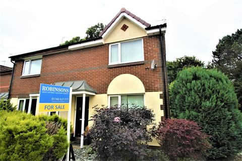 3 bedroom end of terrace house for sale - The Gables, Sedgefield, Stockton-On-Tees