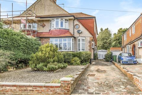 3 bedroom semi-detached house for sale - Courtfield Rise, West Wickham