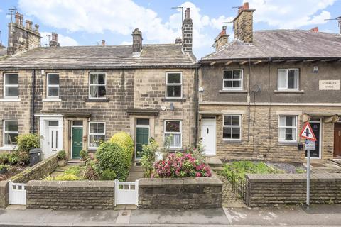 2 bedroom terraced house for sale - St Oswalds Terrace, Guiseley, Leeds, LS20 9BD