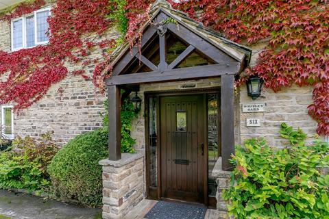 4 bedroom detached house for sale - Wood End, Sheffield, S35 8RR