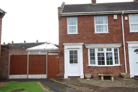 2 bedroom end of terrace house for sale - Woodcote Avenue, St Nicolas Park, Nuneaton, Warwickshire. CV11 6DE