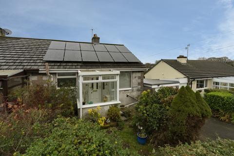 2 bedroom semi-detached house for sale - Bunthorne, Endmoor