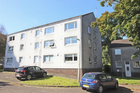 2 bedroom flat for sale - 17A  Regent Place, Clydebank, G81 3SG