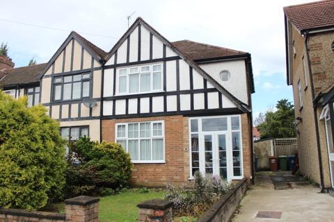 3 bedroom end of terrace house for sale - Fisher Road