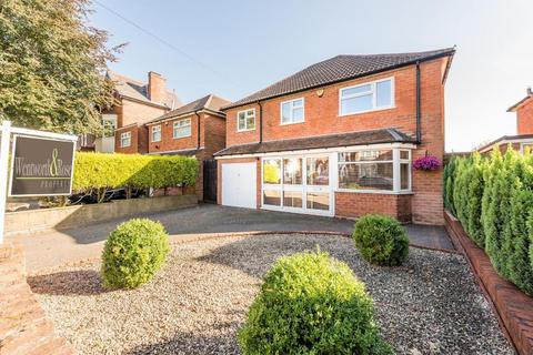4 bedroom detached house for sale - Station Road, Kings Norton, Birmingham, B30 1DB