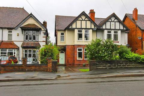 3 bedroom semi-detached house for sale - Lichfield Road, Rushall, Walsall