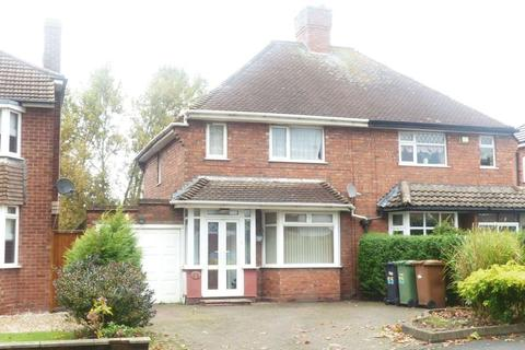 2 bedroom semi-detached house for sale - Leighswood Avenue, Aldridge