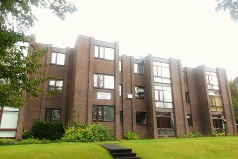 2 bedroom apartment for sale - Lichfield Court, Walsall