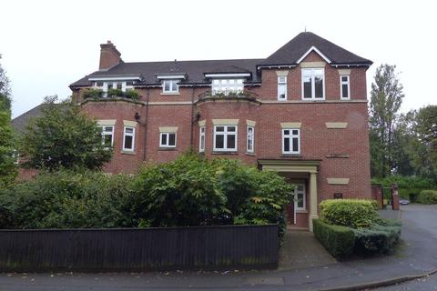 2 bedroom apartment for sale - Thornhill Road, Streetly