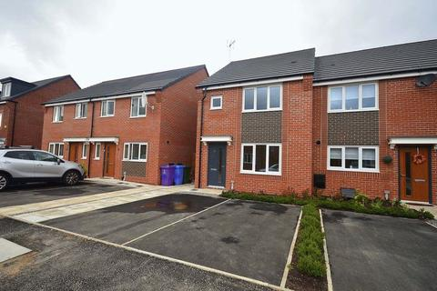 3 bedroom end of terrace house for sale - Hammond Drive, Speke