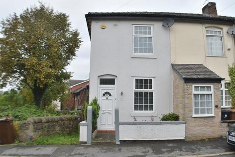 2 bedroom terraced house for sale - Back Bower Lane, Gee Cross, Hyde