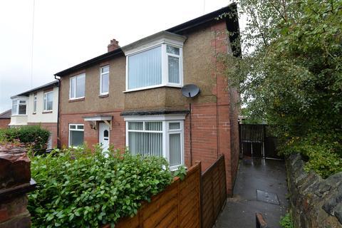 2 bedroom flat for sale - Kells Lane, Gateshead