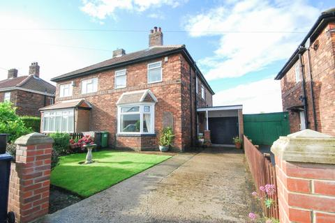 3 bedroom semi-detached house for sale - West Drive, Cleadon