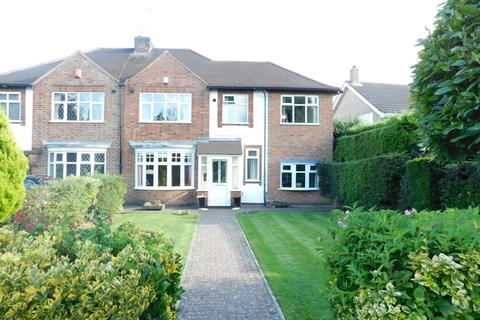 4 bedroom semi-detached house for sale - Hinckley Road, Leicester Forest East, Leicester, LE3