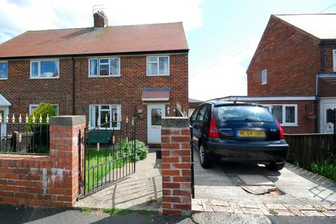 3 bedroom semi-detached house for sale - Rothbury, Ryhope