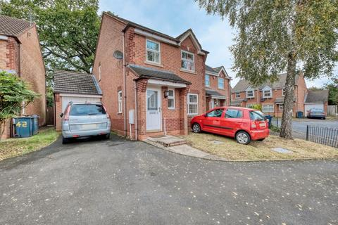 3 bedroom link detached house for sale - Oaklands, Northfield, Birmingham, B31 1FD