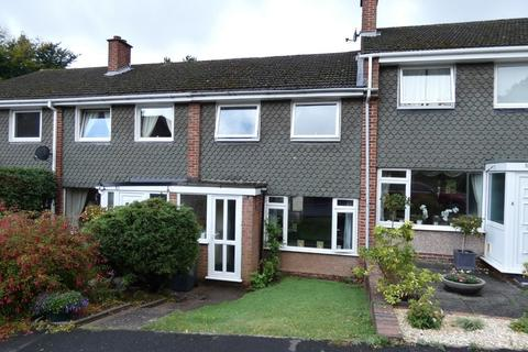 3 bedroom terraced house for sale - Hathaway Road, Four Oaks