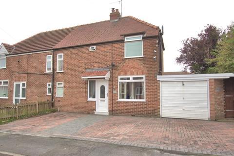 2 bedroom semi-detached house for sale - Bladon Road, Bridlington