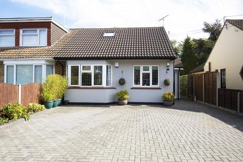 2 bedroom semi-detached bungalow for sale - Mill Lane, Ramsden Heath