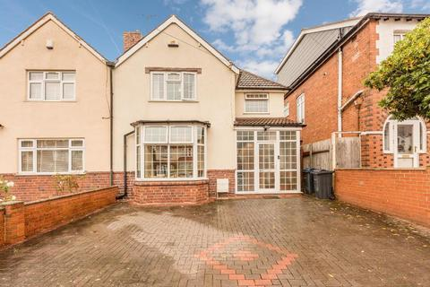 3 bedroom semi-detached house for sale - Willow Avenue, Harborne, Birmingham, B17 8HP