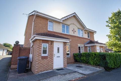 3 bedroom semi-detached house for sale - STATION ROAD, SPONDON