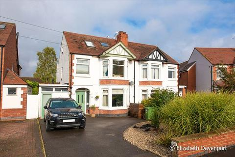 3 bedroom semi-detached house for sale - Randall Road, Kenilworth