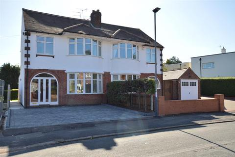 4 bedroom semi-detached house for sale - Vicarwood Avenue, Darley Abbey, Derby