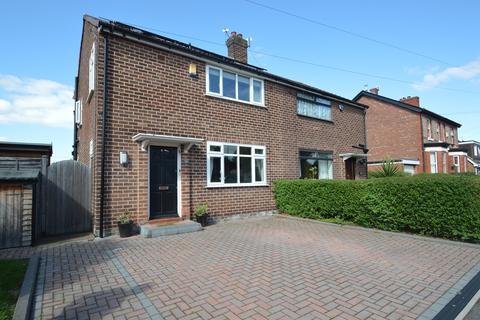 3 bedroom semi-detached house to rent - Worthington Road, Sale, M33
