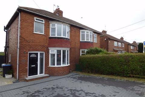 3 bedroom semi-detached house for sale - 30, Cleves Avenue, Ferryhill