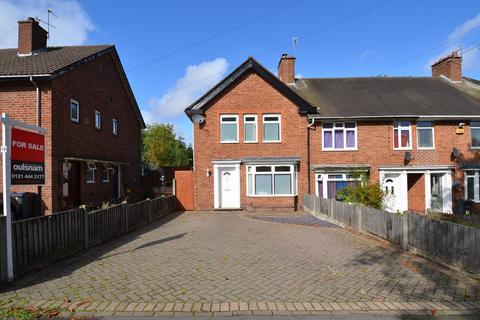 3 bedroom end of terrace house for sale - Hawkhurst Road, Maypole, Birmingham, B14