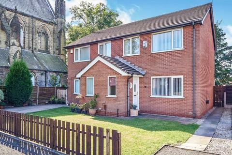 3 bedroom semi-detached house for sale - St Lukes Court, Buckley Street, Chadderton