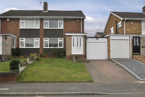 3 bedroom semi-detached house for sale - 47, Hamilton Drive, Wordsley, Stourbridge, West Midlands, DY8