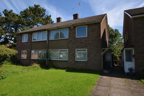 2 bedroom maisonette for sale - Lomaine Drive, Kings Norton