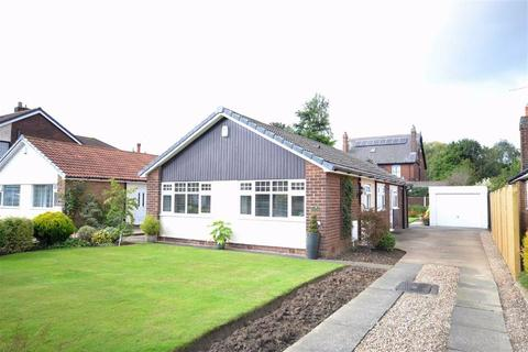 3 bedroom detached bungalow for sale - Lindsay Road, Garforth, Leeds, LS25