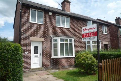 3 bedroom semi-detached house to rent - Delamere Drive (20)