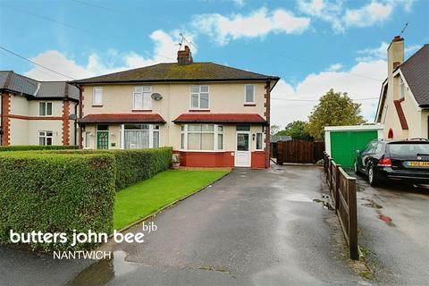 3 bedroom semi-detached house for sale - Chestnut Avenue, Shavington