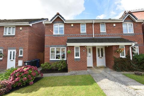 3 bedroom semi-detached house for sale - Hawthorn Avenue, Burscough