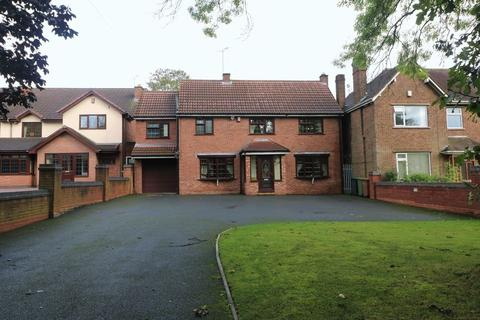 4 bedroom detached house for sale - Bell Road, Walsall