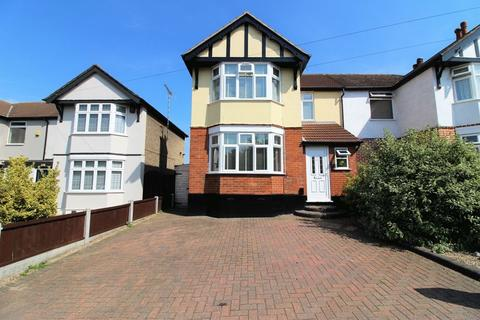 3 bedroom semi-detached house for sale - Rectory Road, Grays