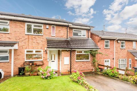 4 bedroom semi-detached house for sale - Humphrey Middlemore Drive, Harborne, Birmingham, B17 0JN