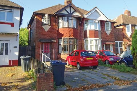 3 bedroom semi-detached house for sale - Glendower Road, Perry Barr, Birmingham, West Midlands, B42 1ST